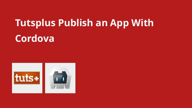 tutsplus-publish-an-app-with-cordova