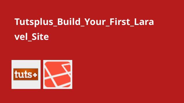 آموزش ایجاد سایت Laravel