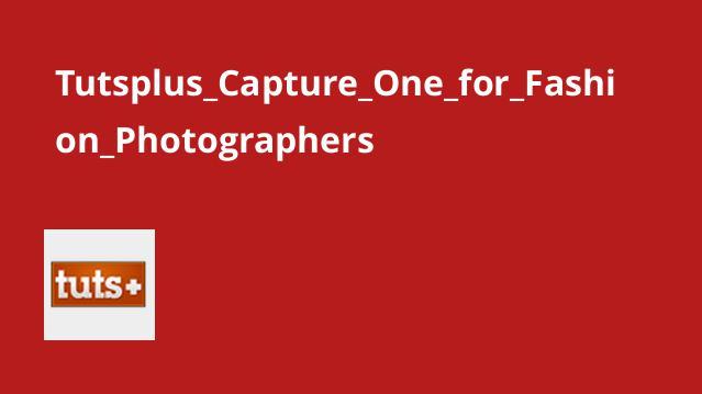 آشنایی با Capture One برای عکاسان مدل