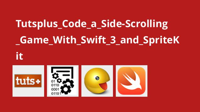 Tutsplus Code a Side-Scrolling Game With Swift 3 and SpriteKit