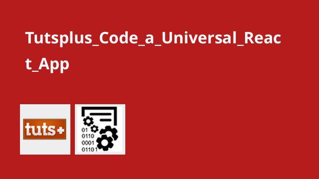 Tutsplus Code a Universal React App