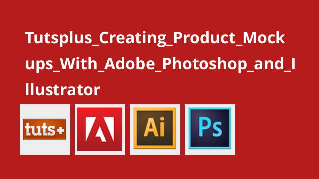 Tutsplus Creating Product Mockups With Adobe Photoshop and Illustrator