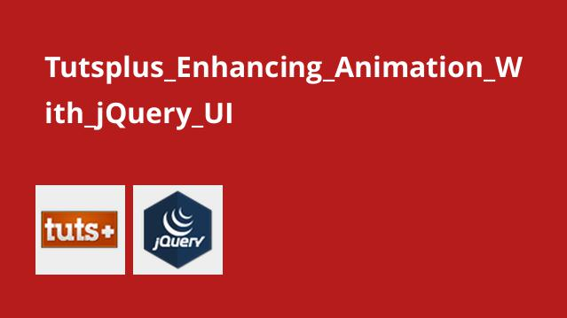 Tutsplus Enhancing Animation With jQuery UI