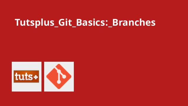 Tutsplus Git Basics: Branches