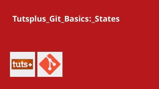 Tutsplus Git Basics: States