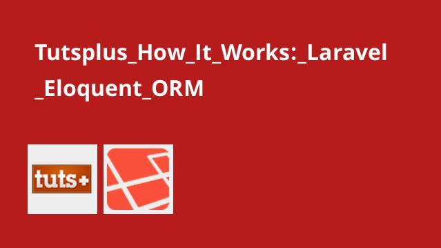 Tutsplus How It Works: Laravel Eloquent ORM