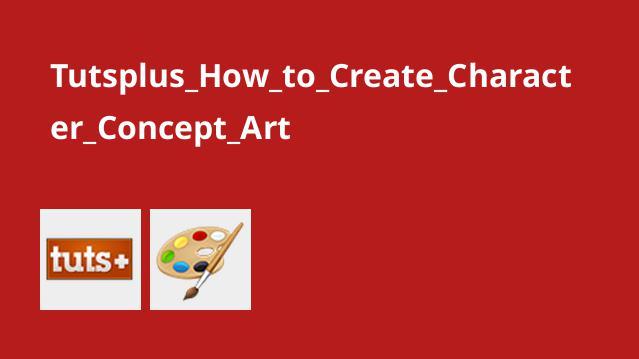 Tutsplus How to Create Character Concept Art