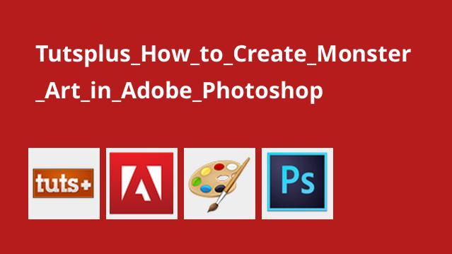ایجاد یک نقاشی هیولا با Adobe Photoshop
