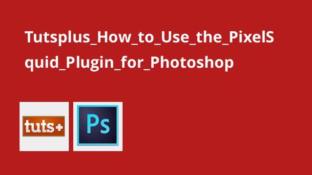 Tutsplus How to Use the PixelSquid Plugin for Photoshop