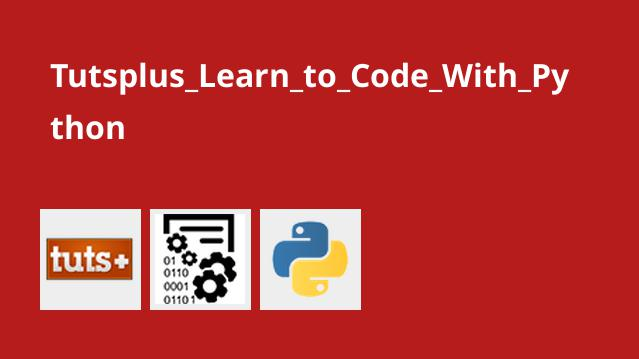 Tutsplus Learn to Code With Python