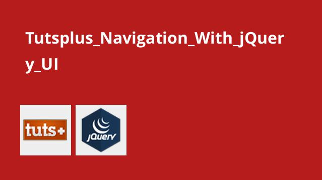 Tutsplus Navigation With jQuery UI