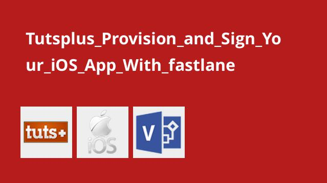 Tutsplus Provision and Sign Your iOS App With fastlane