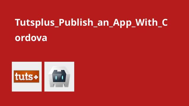 گرفتن خروجی Android و iOS برای اپلیکیشن های Cordova