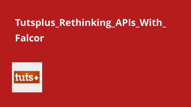 Tutsplus Rethinking APIs With Falcor