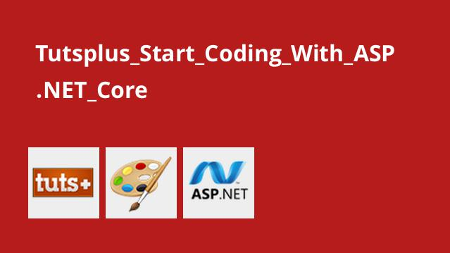 Tutsplus Start Coding With ASP.NET Core