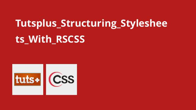 Tutsplus Structuring Stylesheets With RSCSS