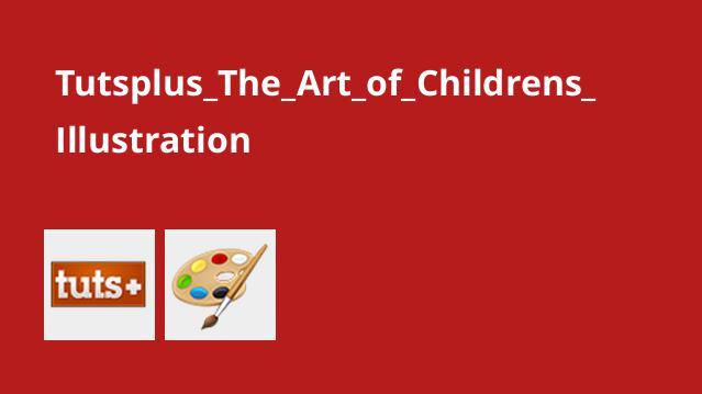 آموزش نقاشی برای کودکان