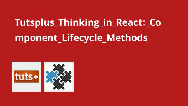 Tutsplus Thinking in React: Component Lifecycle Methods