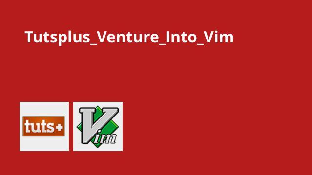 آموزش نرم افزار Vim