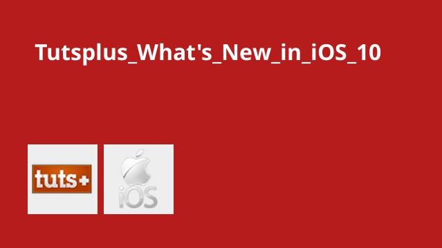 Tutsplus What's New in iOS 10