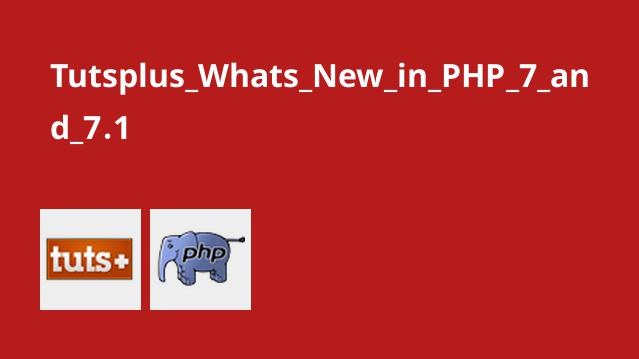 Tutsplus What's New in PHP 7 and 7.1