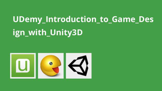 آموزش ساخت بازی با یونیتی – UDemy – Introduction to Game Design with Unity3D