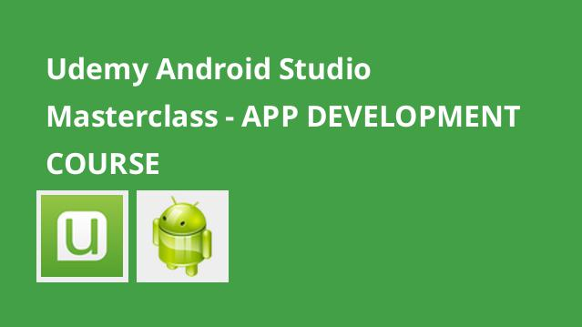 udemy-android-studio-masterclass-app-development-course
