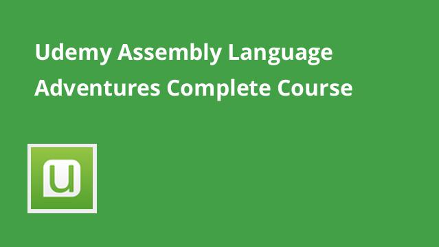 udemy-assembly-language-adventures-complete-course