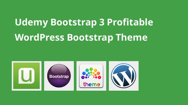 udemy-bootstrap-3-profitable-wordpress-bootstrap-theme