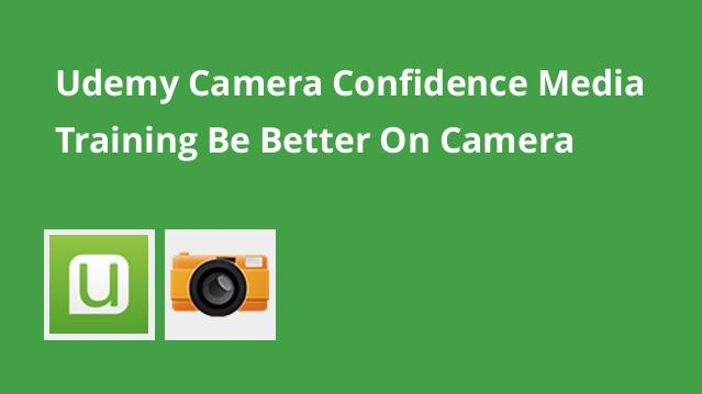 udemy-camera-confidence-media-training-be-better-on-camera