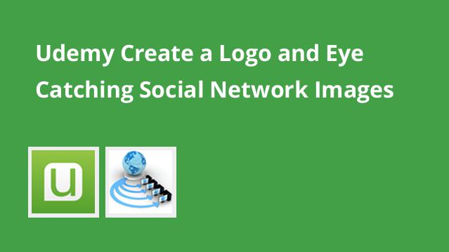 udemy-create-a-logo-and-eye-catching-social-network-images