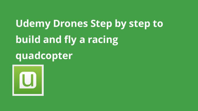 udemy-drones-step-by-step-to-build-and-fly-a-racing-quadcopter