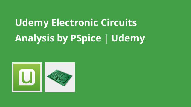 udemy-electronic-circuits-analysis-by-pspice-udemy