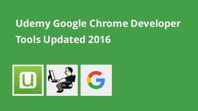 آموزش Google Chrome Developer Tools – گیت