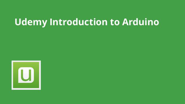 udemy-introduction-to-arduino