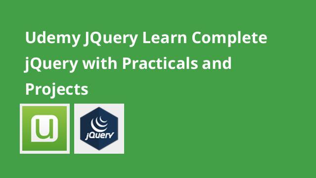 آموزش کامل jQuery همراه با تمرین و پروژه – گیت