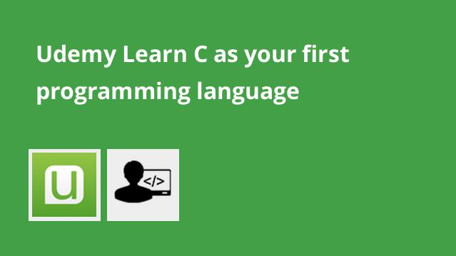 udemy-learn-c-as-your-first-programming-language