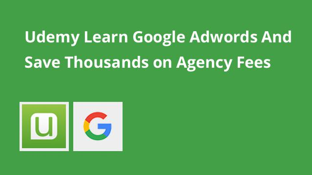udemy-learn-google-adwords-and-save-thousands-on-agency-fees