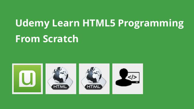 udemy-learn-html5-programming-from-scratch