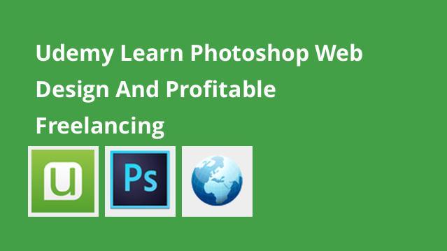 Udemy Learn Photoshop Web Design Amp Profitable Freelancing
