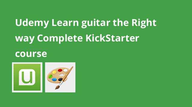 udemy-learn-guitar-the-right-way-complete-kickstarter-course