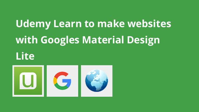 udemy-learn-to-make-websites-with-googles-material-design-lite