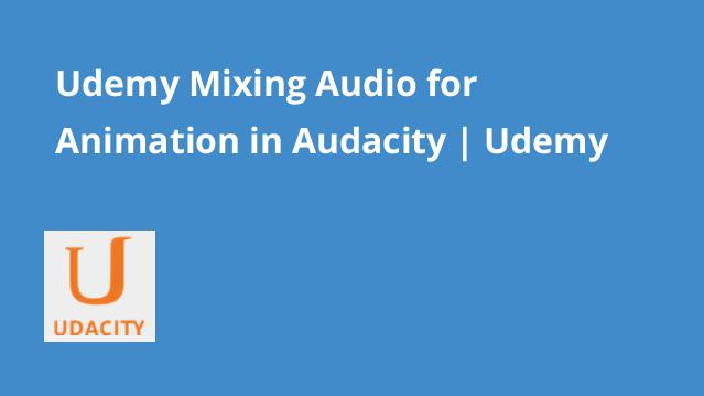 udemy-mixing-audio-for-animation-in-audacity-udemy