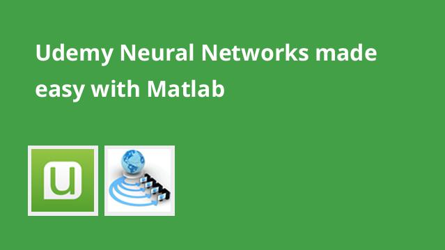 udemy-neural-networks-made-easy-with-matlab