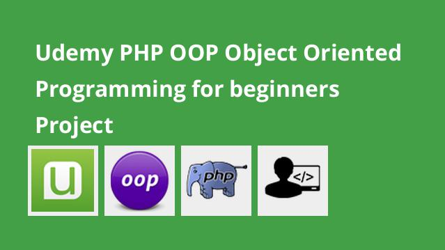 udemy-php-oop-object-oriented-programming-for-beginners-project
