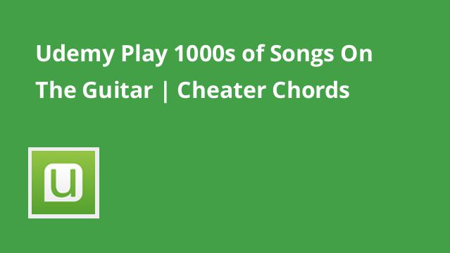 udemy-play-1000s-of-songs-on-the-guitar-cheater-chords