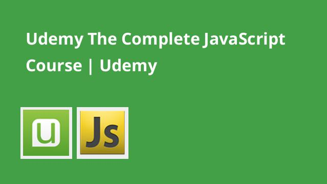 udemy-the-complete-javascript-course-udemy