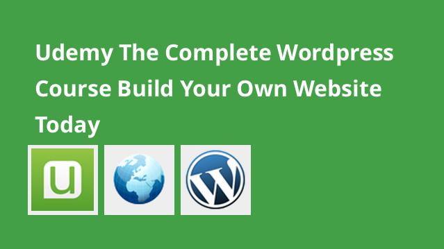 udemy-the-complete-wordpress-course-build-your-own-website-today