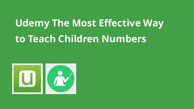 udemy-the-most-effective-way-to-teach-children-numbers