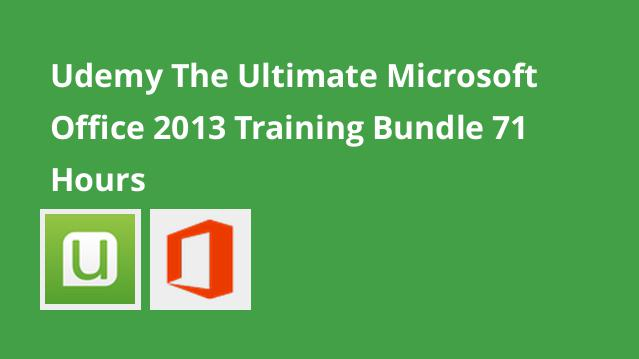 udemy-the-ultimate-microsoft-office-2013-training-bundle-71-hours